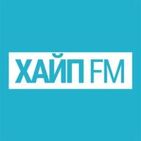 Logo de la radio ХАЙП FM (HYPE FM)