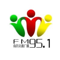 Logo de la radio 南昌交通广播 FM95.1 - Nanchang Traffic Radio