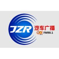 Logo de la radio 荆州901汽车电台