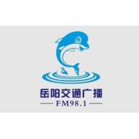 Logo of radio station 岳阳交通广播 FM104.5