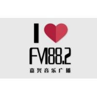 Logo of radio station 嘉兴音乐生活广播 FM88.2