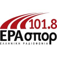 Logo of radio station ΕΡΑ Σπορ 101,8 - ΕΡΤ