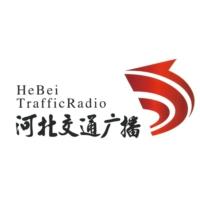 Logo de la radio 河北交通广播 - Hebei traffic radio