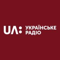 Logo de la radio UA: Українське радіо