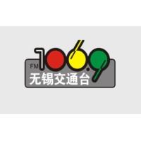 Logo of radio station 无锡交通广播 FM106.9