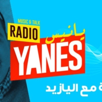Logo de la radio Radio Yanes