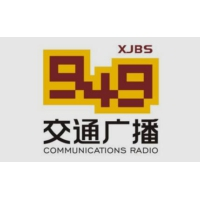 Logo of radio station 新疆交通广播 FM94.9 - Xinjiang Traffic Radio