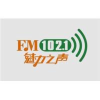 Logo of radio station 晋城音乐广播魅力1021