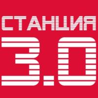Logo de la radio Станция 3.0