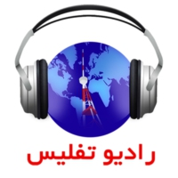 Logo of radio station Radio Teflis