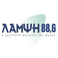 Logo of radio station Lámpsi 88,6 - Λάμψη 88.6