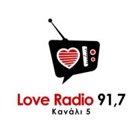 Logo of radio station Κανάλι 5 Καβάλα