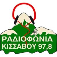 Logo de la radio Ραδιοφωνία Κισσάβου 97,8