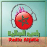 Logo of radio station راديو الجالية
