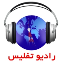 Logo of radio station TbilisiRadio