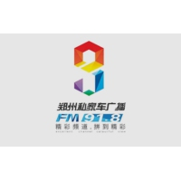Logo of radio station 郑州私家车广播 FM91.8