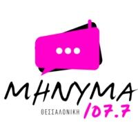 Logo de la radio Μήνυμα 107,7