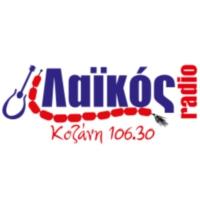 Logo of radio station Laïkos 106.3 - Λαϊκός 106.3