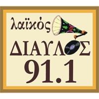 Logo de la radio Δίαυλος 91,1