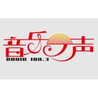Logo of radio station 温州音乐之声 FM100.3