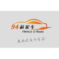 Logo of radio station 厦门旅游广播 FM94