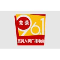 Logo of radio station 宜兴交通广播 FM96.1