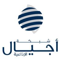 Logo de la radio راديو انغام