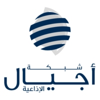 Logo of radio station راديو انغام