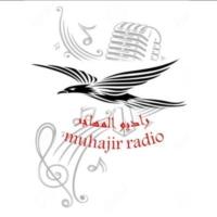 Logo de la radio Muhajir Radio