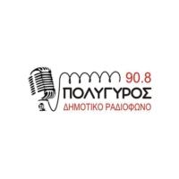 Logo of radio station Dimotikó Radiófono Polýgyrou 90.8 - Δημοτικό Ραδιόφωνο Πολύγυρου 90.8