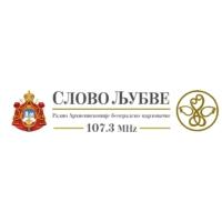 Logo de la radio Радио Слово љубве 107.3