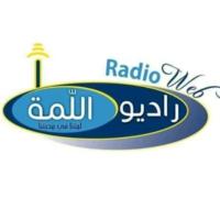 Logo of radio station Radio Lamma