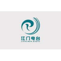 Logo de la radio 江门新闻综合广播 FM100.2
