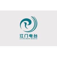 Logo of radio station 江门新闻综合广播 FM100.2