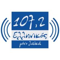Logo of radio station 107,2 Ellinikos fm
