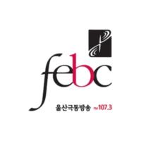 Logo of radio station FEBC 울산극동방송 107.5FM