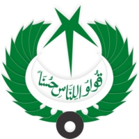 Logo of radio station Radio Pakistan - External Service