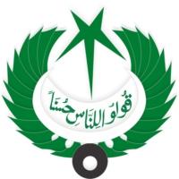 Logo de la radio Radio Pakistan - External Service