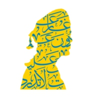 Logo of radio station Sami Show