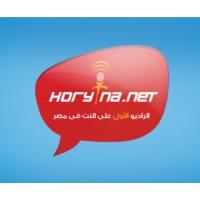 Logo de la radio راديو حريتنا - Radio Horytna