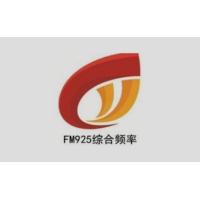 Logo of radio station 龙岩新闻综合广播 FM92.5