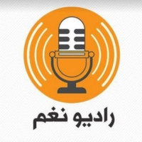 Logo de la radio Radio Nagham - راديو نغم