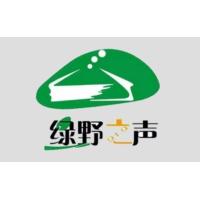 Logo of radio station 内蒙古绿野之声 FM91.9