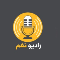 Logo of radio station راديو نغم - Nagham FM