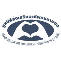 Logo de la radio วิทยุออนไลน์ - FepBlind
