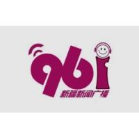 Logo of radio station 新疆新闻广播 FM96.1