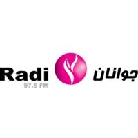 Logo of radio station Radio Jawanan - 97.5 رادیو جوانان