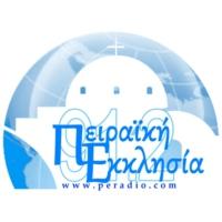 Logo de la radio Peiraïkí Ekklisía - Πειραϊκή Εκκλησία 91,2