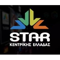 Logo of radio station Star FM 97.1