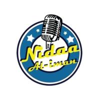Logo of radio station NIDAA-ALIMAN